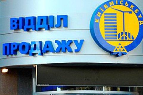 «Киевгорстрой» после забастовки возобновил работы