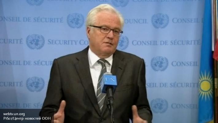 ООН: наСША иКНР лежат особые обязательства поядерным испытаниям