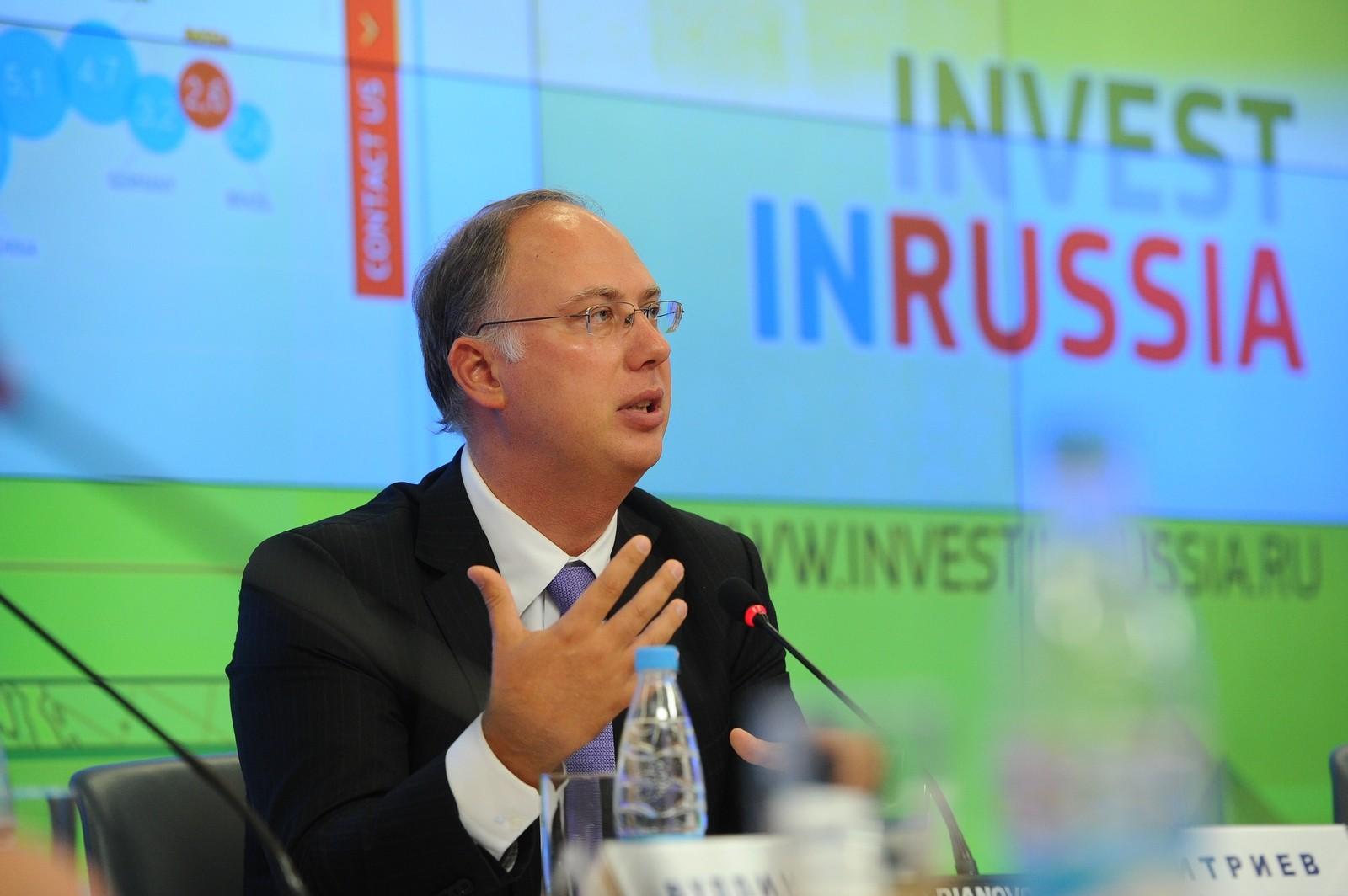 Приватизация «Башнефти» может пройти ксередине осени