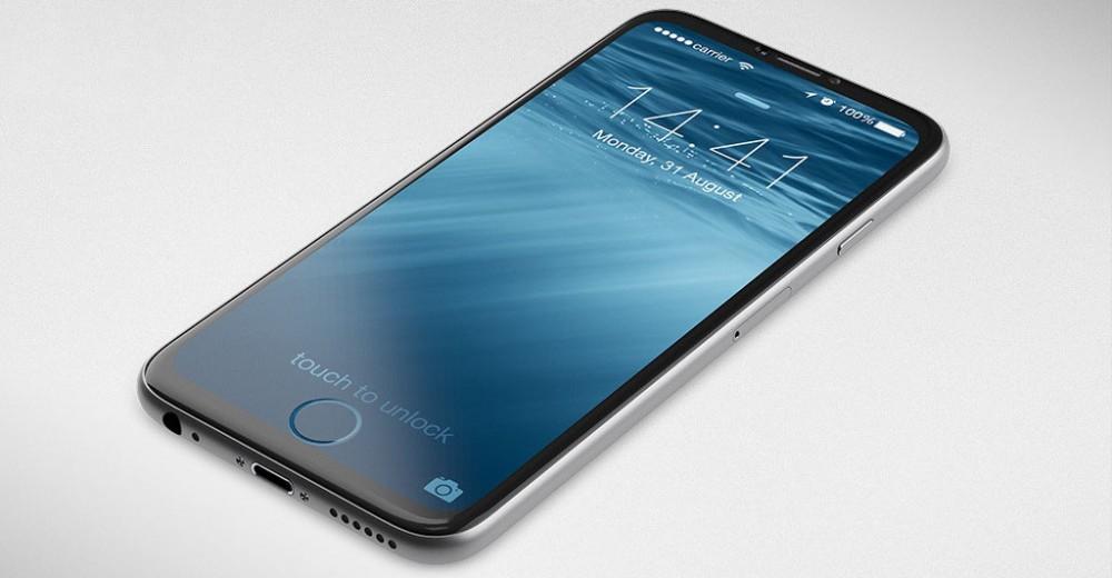 Каким будет iPhone 7s?