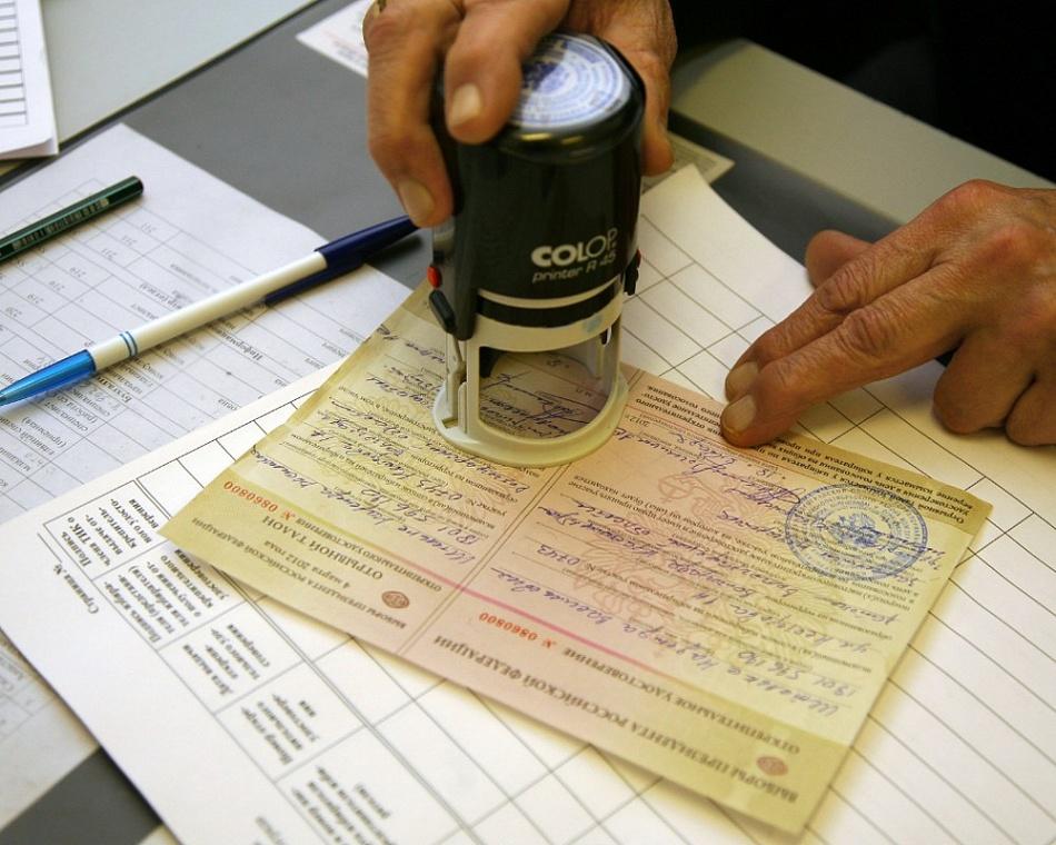ВГД внесли закон оботмене открепительных навыборах президента