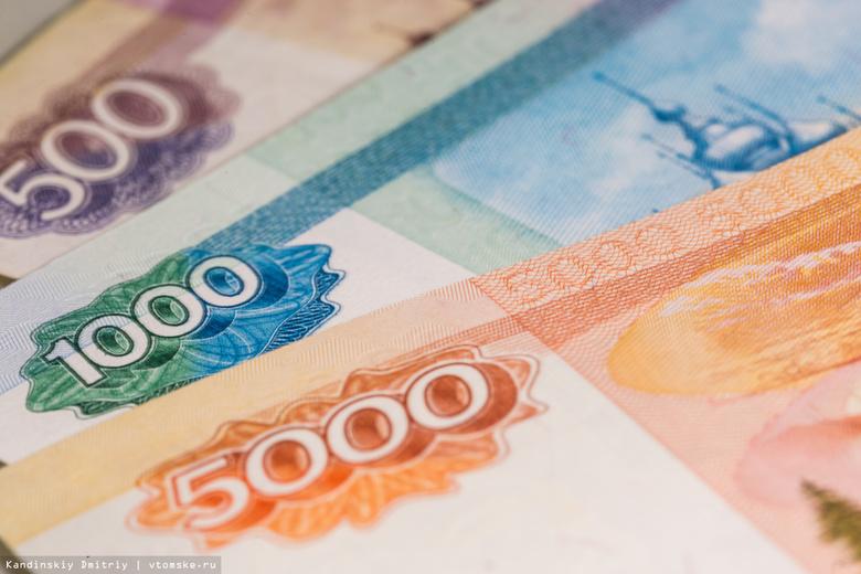 Приобретенных «Томью» денежных средств недостаточно для снятия ареста симущества