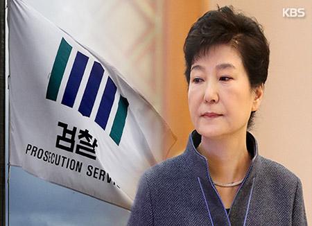 Выборы нового президента Южной Кореи состоятся непозже 9мая