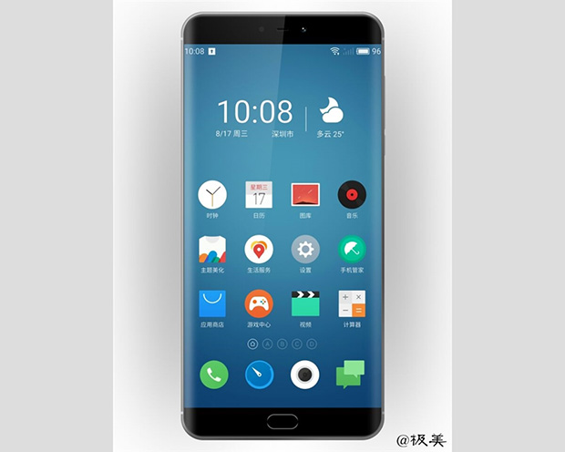 Смартфон Meizu счипом Qualcomm дебютирует в3 квартале
