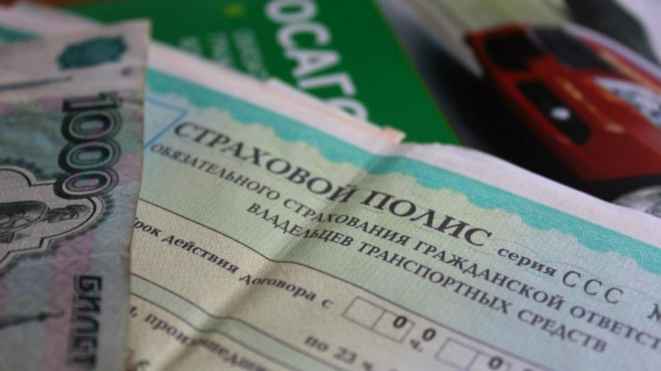 ВВоронежской области страховой агент наживалась наполисах ОСАГО