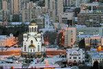 Екатеринбург 30 января