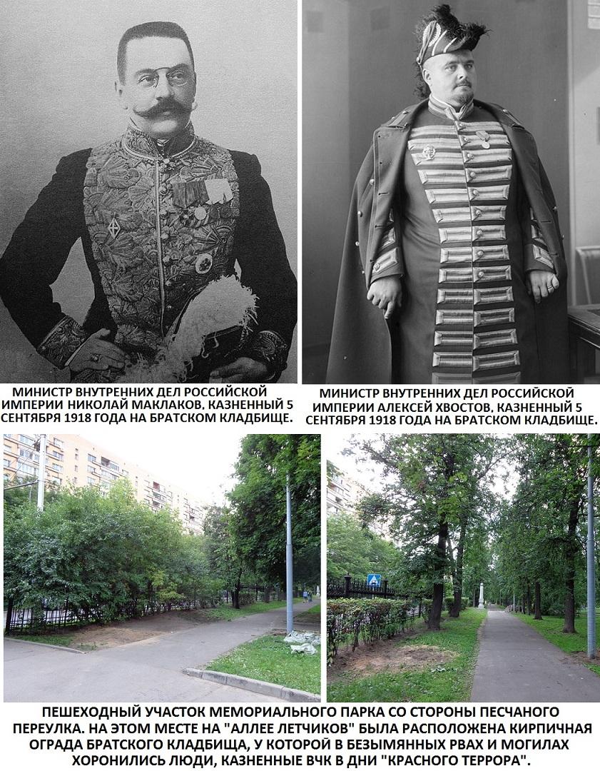 О строительстве торгово-развлекательного центра на Братском кладбище героев Первой Мировой войны. 0_19b01a_cbdce76a_orig