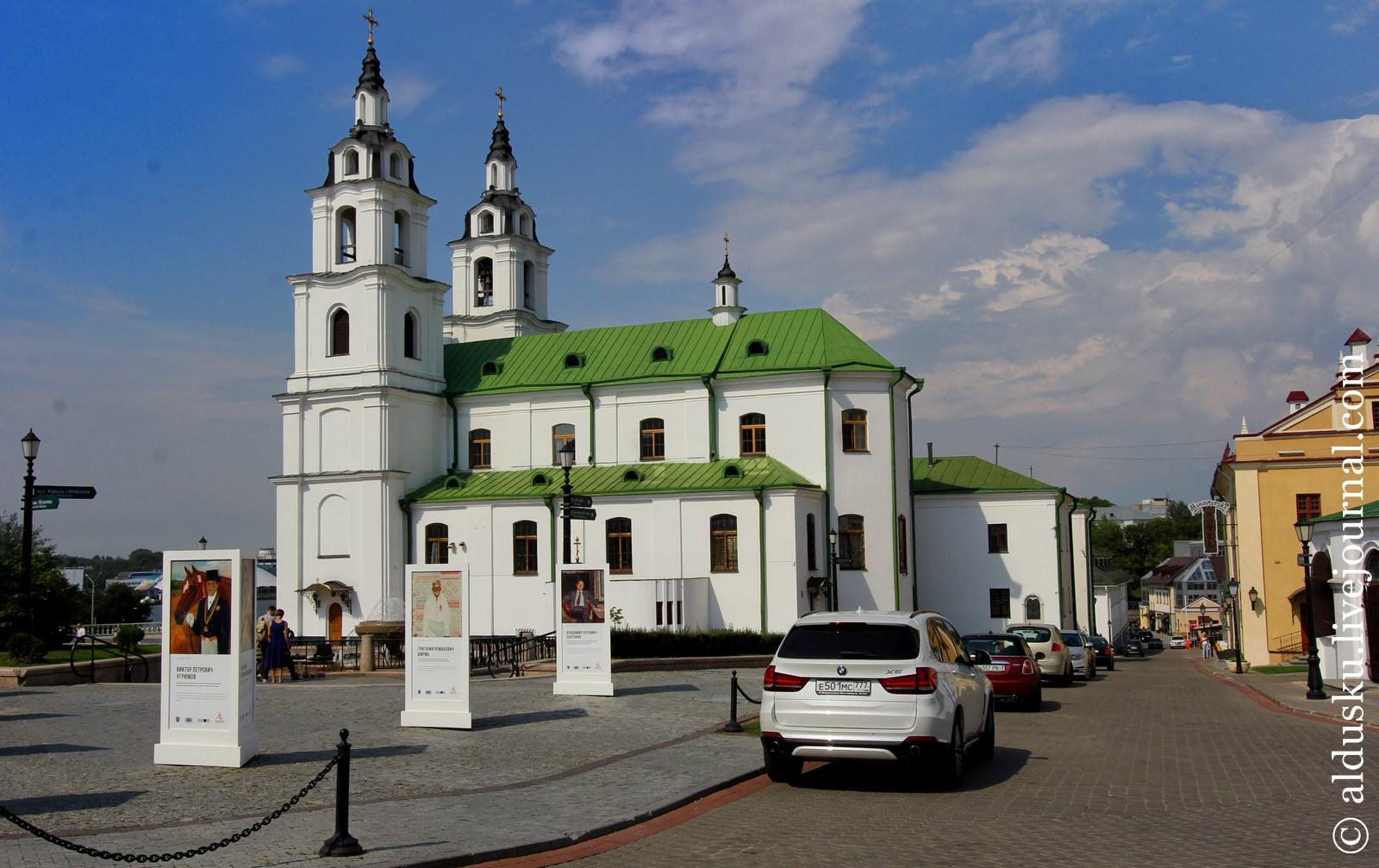 Кафедральный собор - Сошествия Святого Духа.