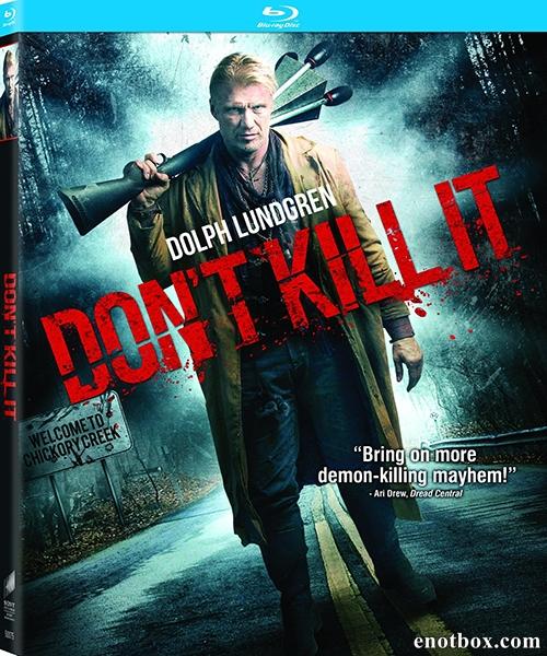Не убивай его / Don't Kill It (2016/BDRip/HDRip)