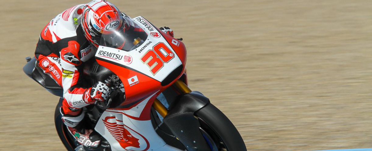 Пелотон Moto2 готовится к первым официальным тестам