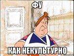 fu_68149260_orig_.jpg
