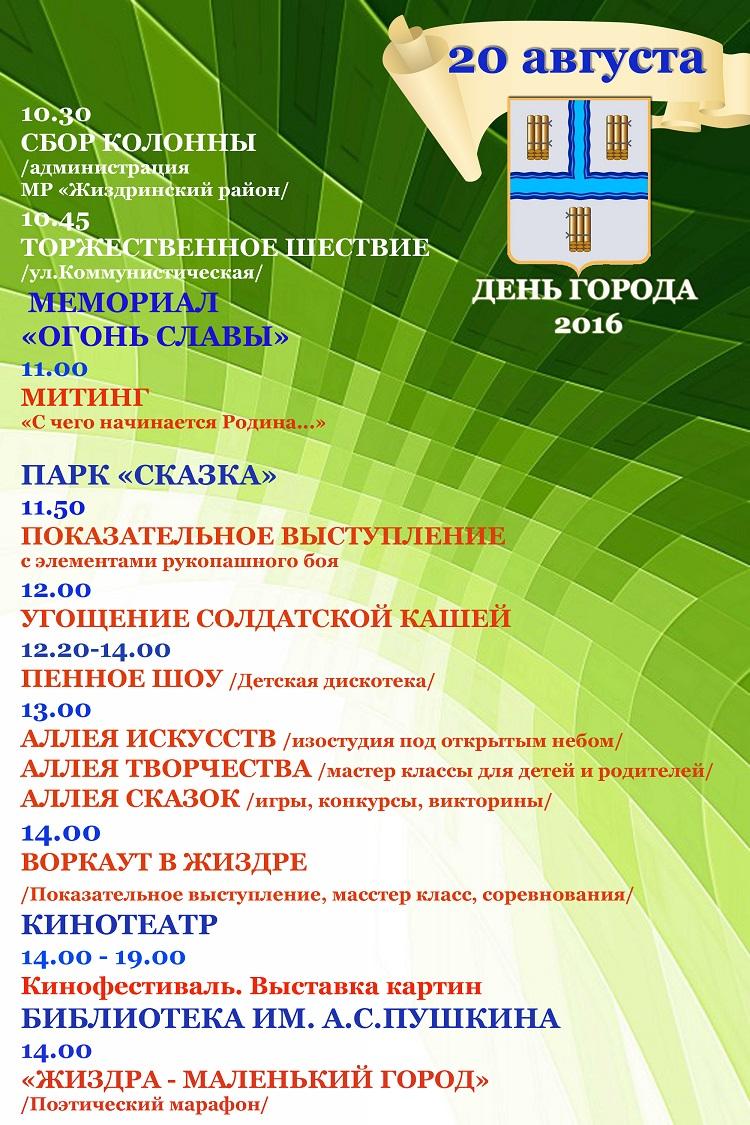 https://img-fotki.yandex.ru/get/41468/7857920.4/0_a2412_c6878903_orig.jpg