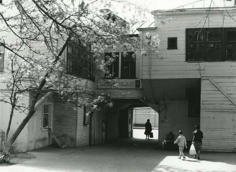 466968 Московский дворик по улице Герцена, дом 58 Владимир Сергиенко 1988.jpg