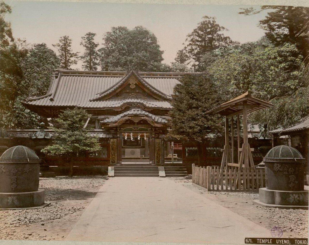 Токио. Высочайше пожалованный парк Уэно. Храм Уэно Тосёгу
