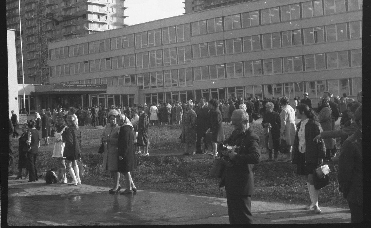 08.1972. Москва. Открытие школы №1250