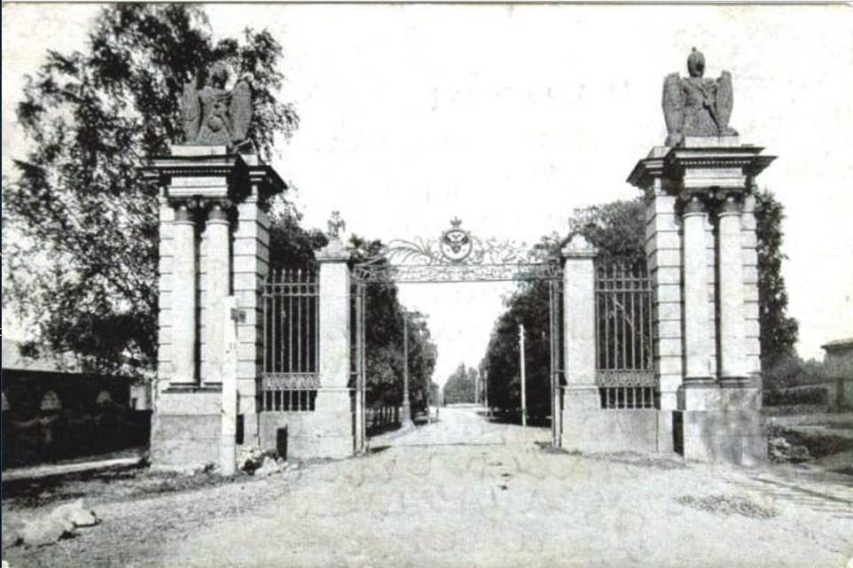 Двинские (Смоленские) ворота