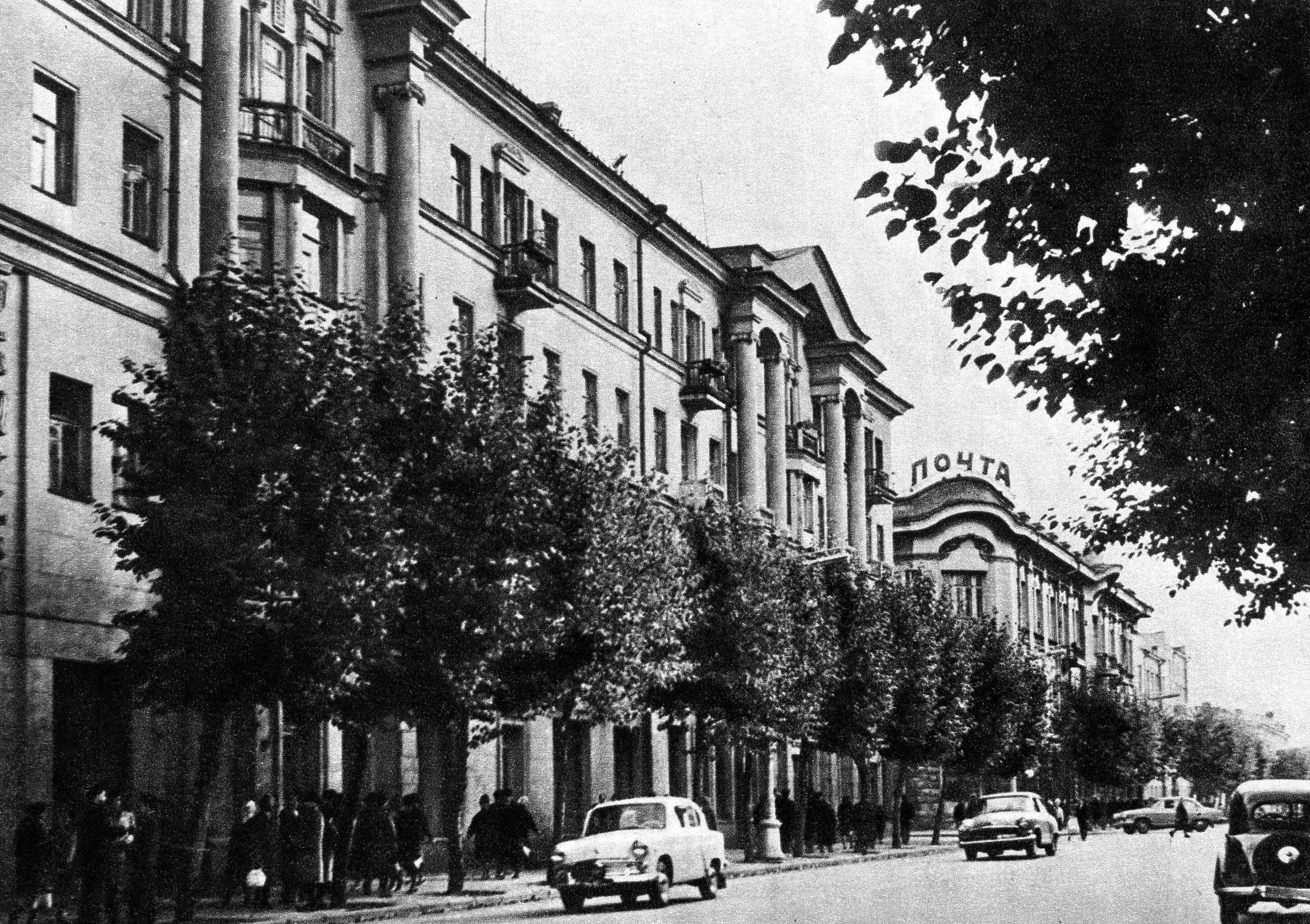 07. Улица Карла Маркса