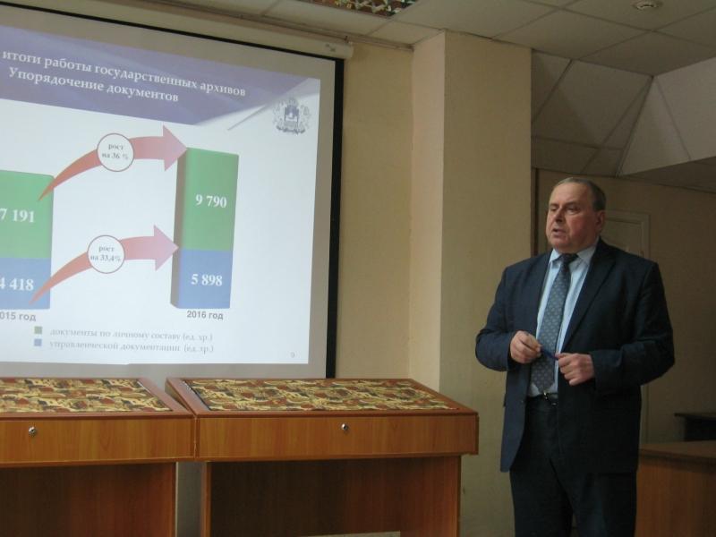 Отчет на коллегии по итогам 2016 г. Морозов В.Д..JPG