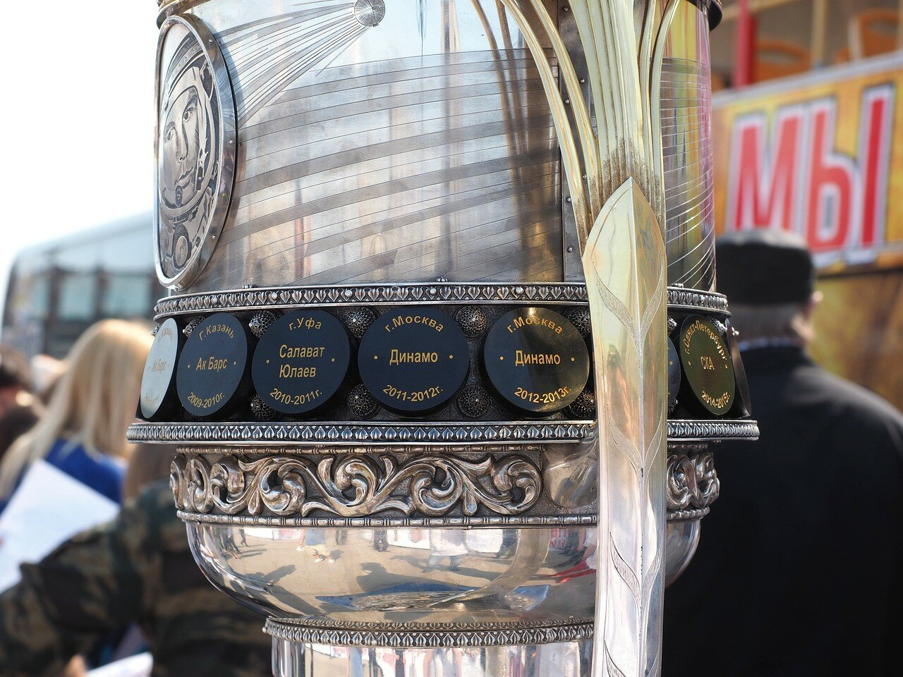 193Церемония чествования команды Металлург27.05.2016