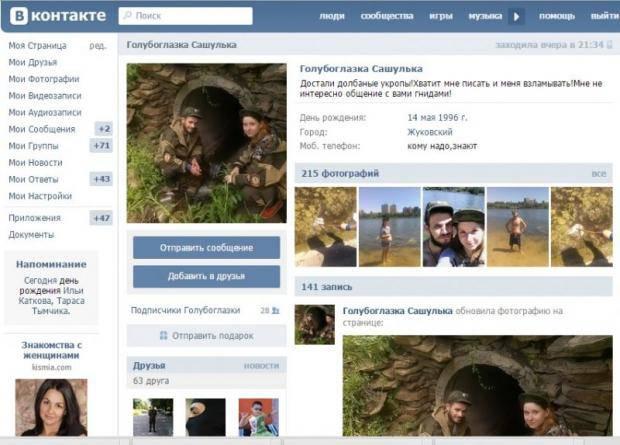 """""""Это не армия а дурдом... обещали многое, а в итоге хрен с маслом"""": Террористка """"ДНР"""", которая выложила в сеть фото отрубленной головы, потеряла ребенка и просит милостыни"""