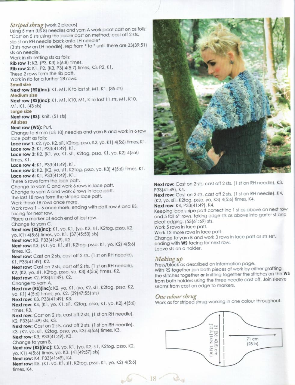 LOUISA HARDING QUEEN OF HEARTS 2009 - 编织幸福 - 编织幸福的博客