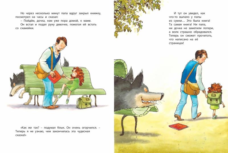 1411_KU_Pochitai mne knizhku_32_RL-page-005.jpg