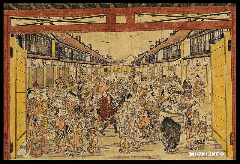 ЁСИВАРА | Часть 4 | Веселые дома и прочие чайные домики