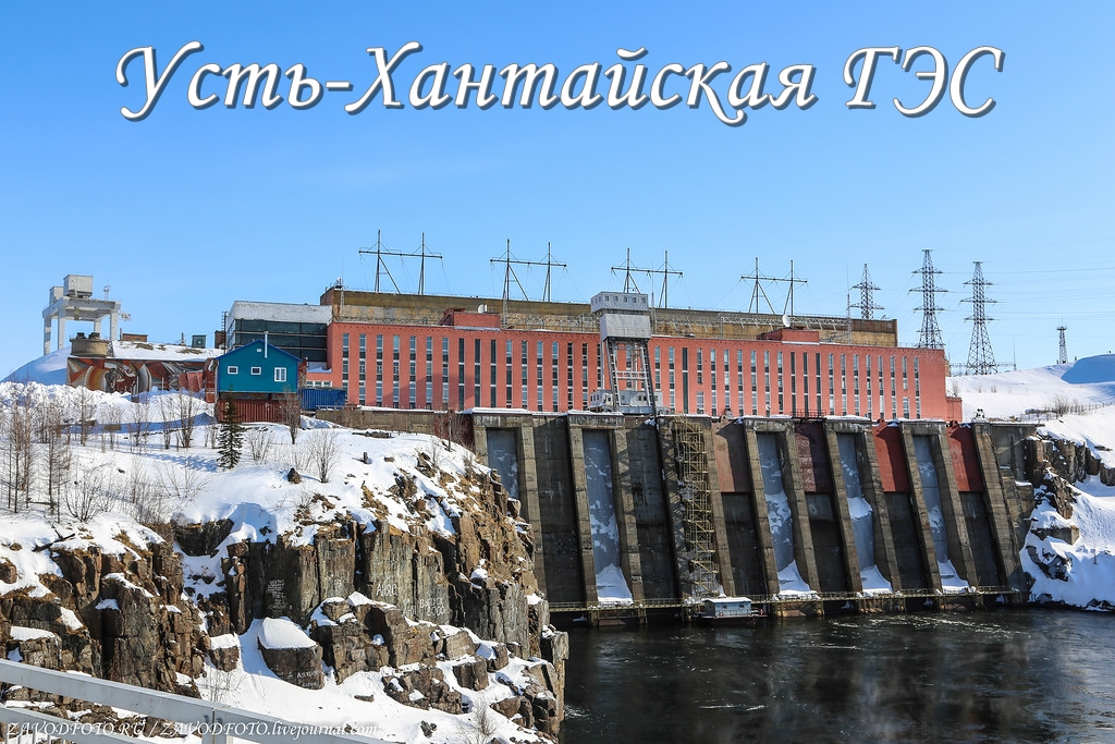 Усть-Хантайская ГЭС.jpg