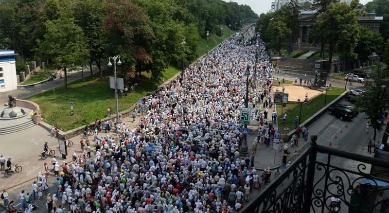 В Киеве завершился Всеукраинский Крестный ход мира