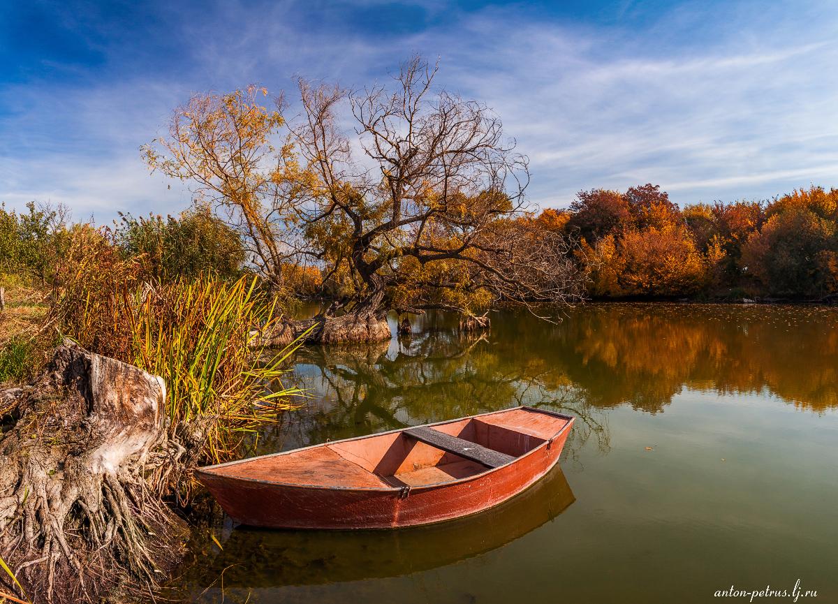 Осень в Узине