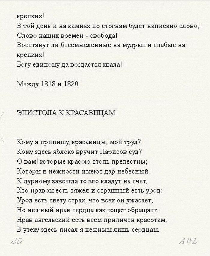 https://img-fotki.yandex.ru/get/41717/199368979.25/0_1c3c57_562c9986_XXXL.jpg