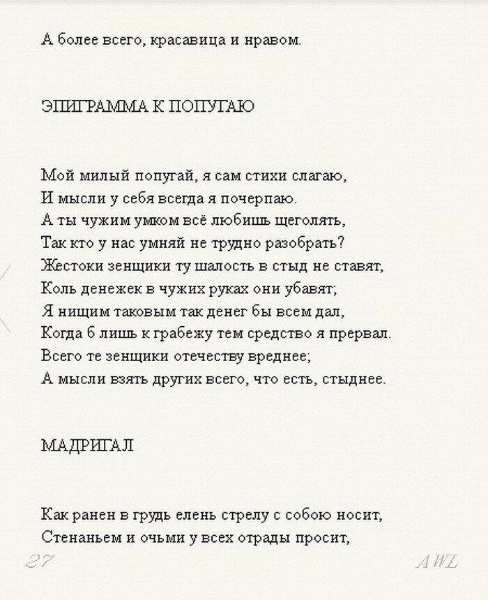 https://img-fotki.yandex.ru/get/41717/199368979.25/0_1c3c59_ad8a4485_XXXL.jpg