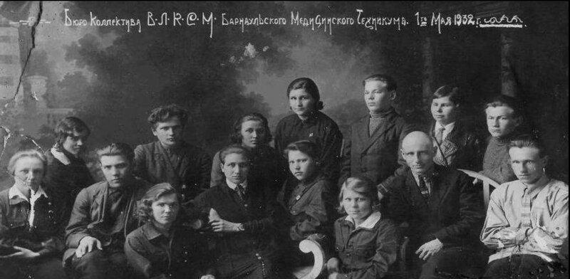 Бюро коллектива ВЛКСМ.