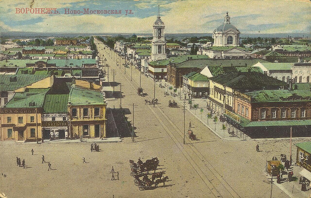 Открытка, виды городов на старых открытках