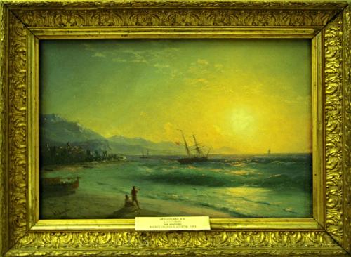 Айвазовский - Восход Солнца у Алушты. 1893