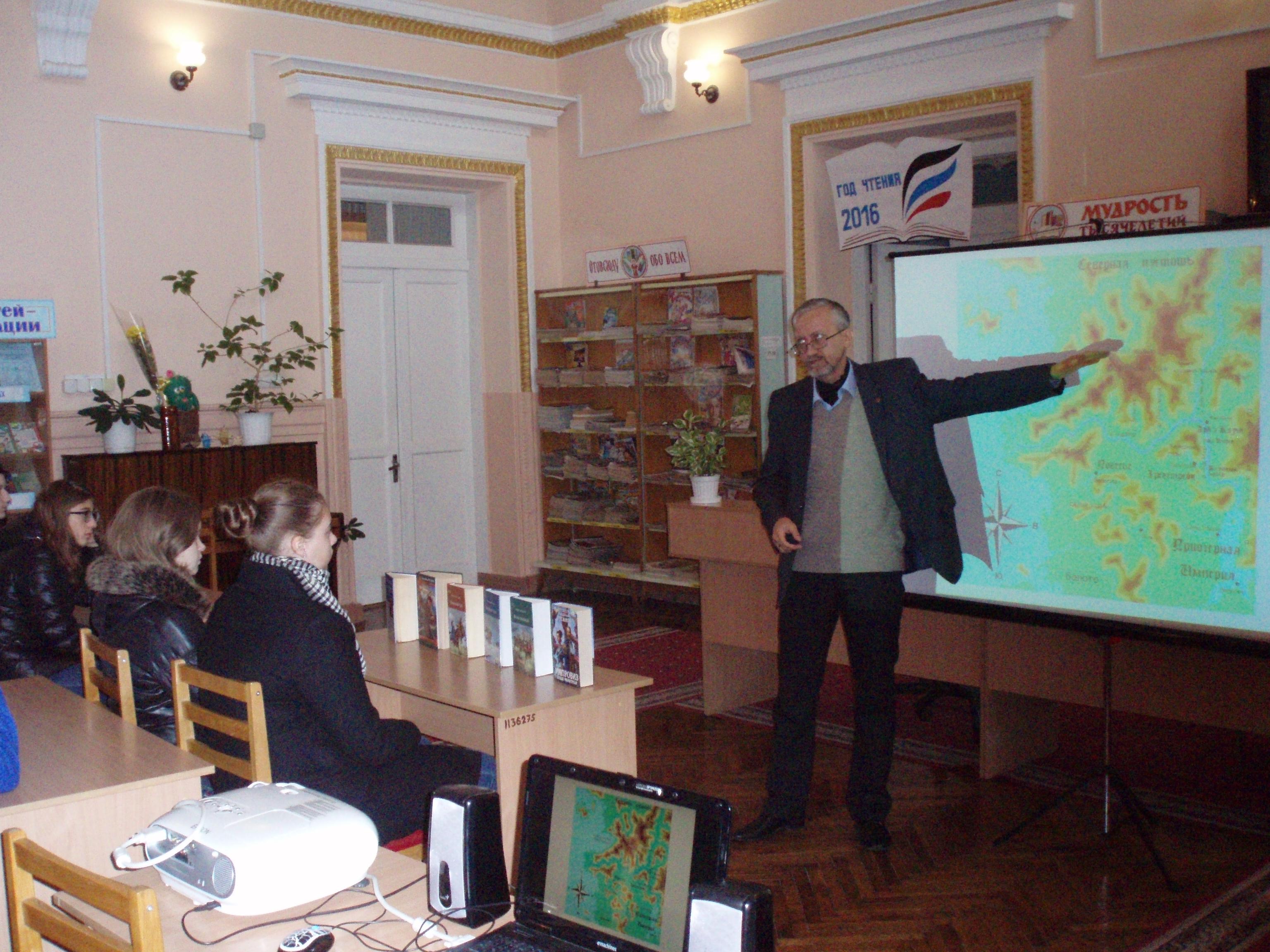 русанов,книгоморье 2016,встреча с писателем,донецкая республиканская библиотека для детей