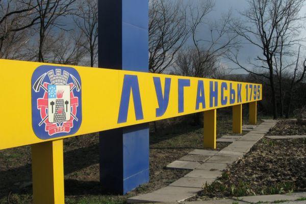«Товарищ москаль, на Украинское государство шуток нескаль»— Луганск заклеили листовками