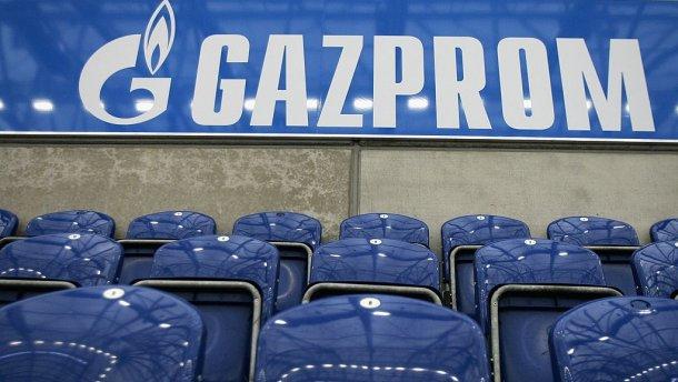 ВЕС договорились снять часть ограничений с«Газпрома»