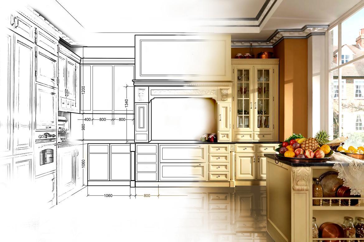 Кухня (приміщення)