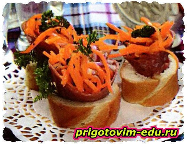 Кулечки с морковным салатом