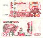 Алжир, 1000 динар,1998 год.jpg