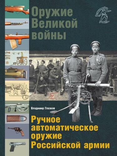 soviet-guns-1.jpg