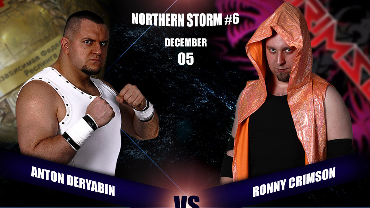 NSW Northern Storm #6: Антон Дерябин против Ронни Кримсона