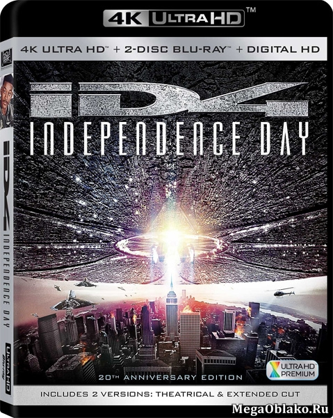 День независимости / Independence Day (1996) | UltraHD 4K 2160p