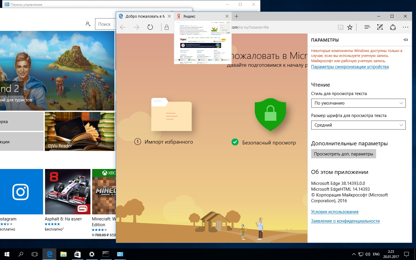 Оригинальный rus 64 bit 2015 windows торрент образ 10