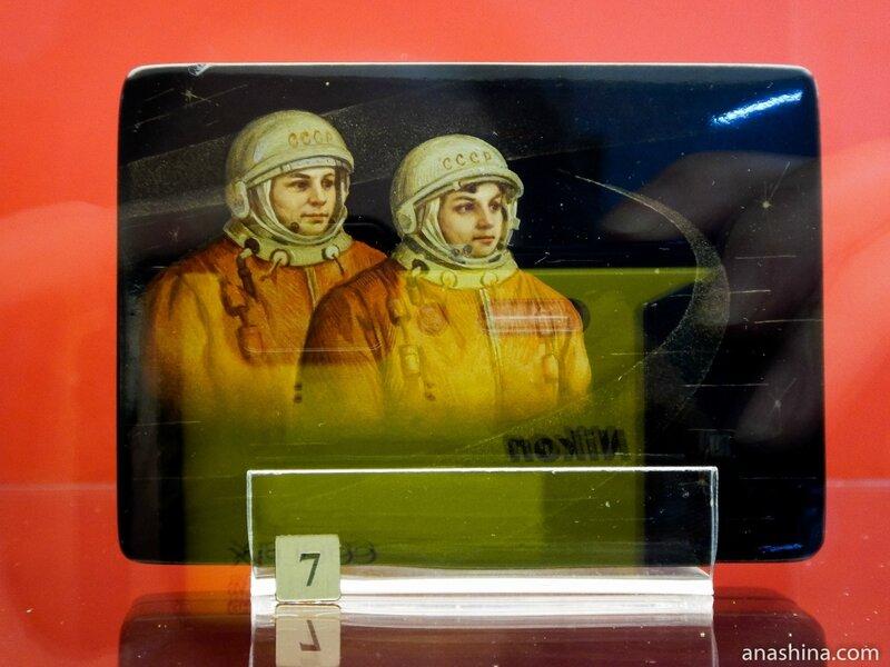 Шкатулка с портретами советских космонавтов, Федоскинская лаковая миниатюра