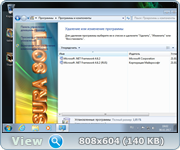 Windows 7 with sp1 SURA SOFT (x86/x64) (Русские версии) [08/02/2017]