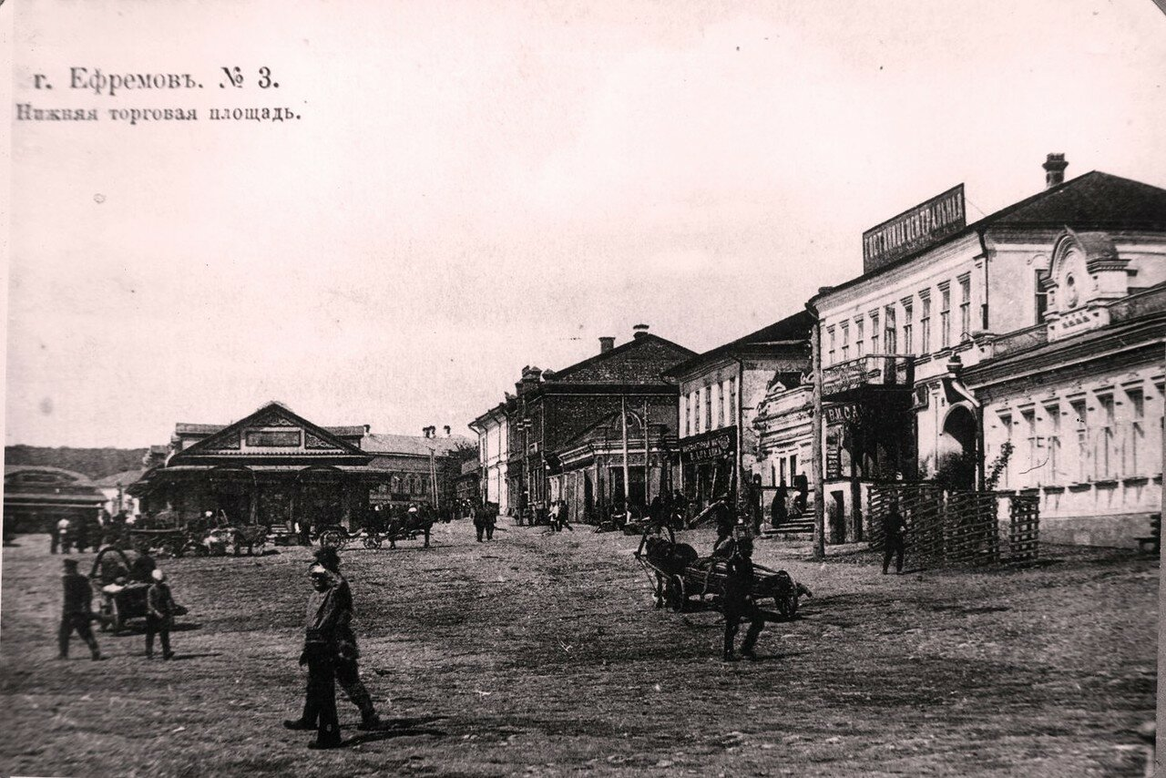 Нижняя торговая площадь