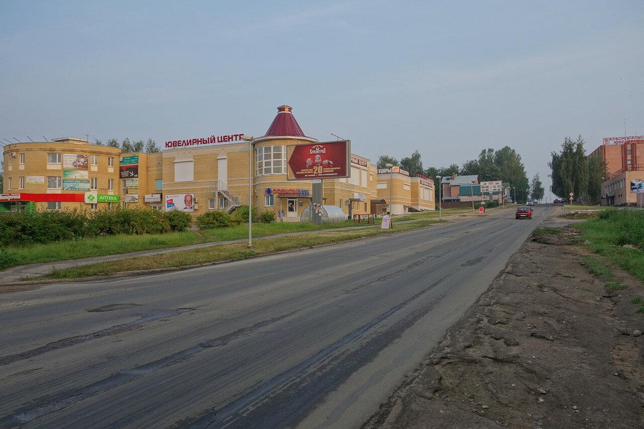 ювелирный Красноград