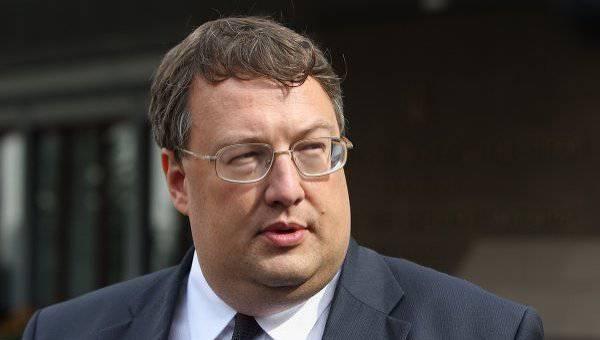 Грош ей цена: Геращенко сообщил о взломе системы е-декларирования